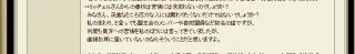 syouko2.jpg