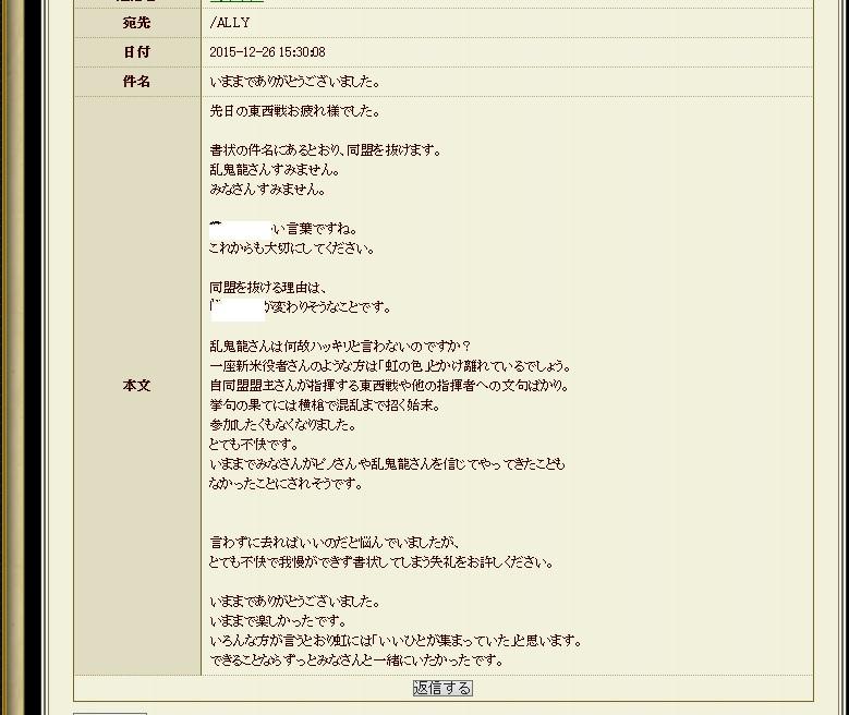 syouko3.jpg