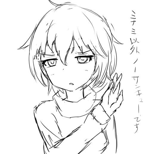 no-a-nixya.jpg
