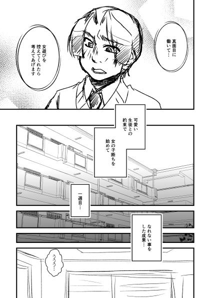 gakuen2_026.jpg