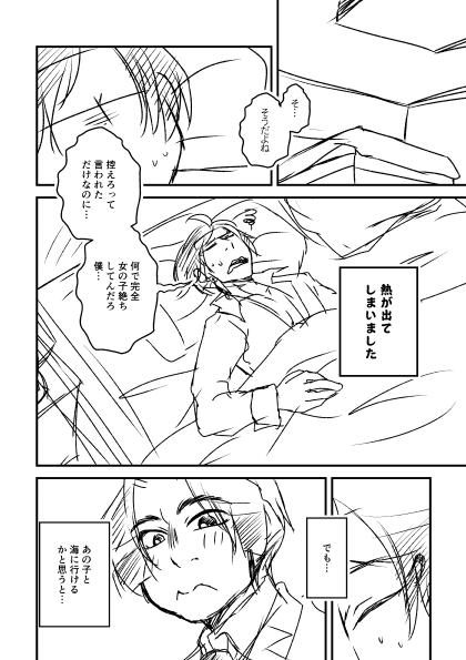 gakuen2_027.jpg