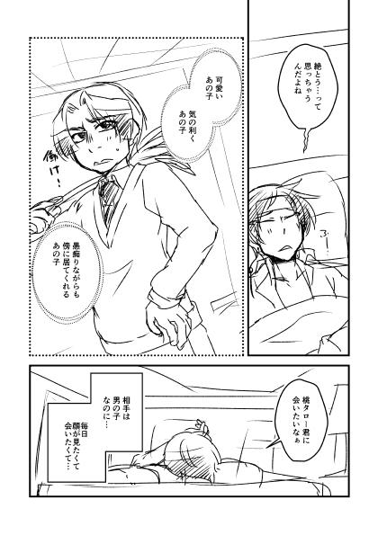 gakuen2_028.jpg