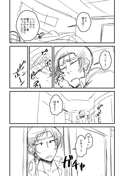 gakuen2_030.jpg
