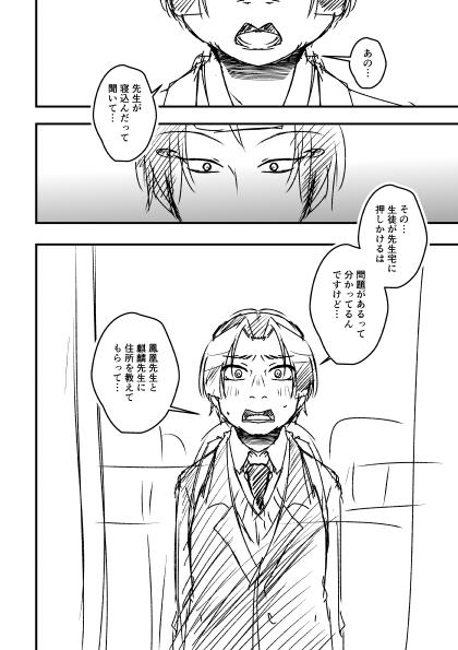gakuen2_031.jpg