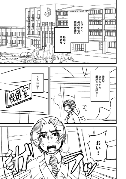 gakuen_015.jpg