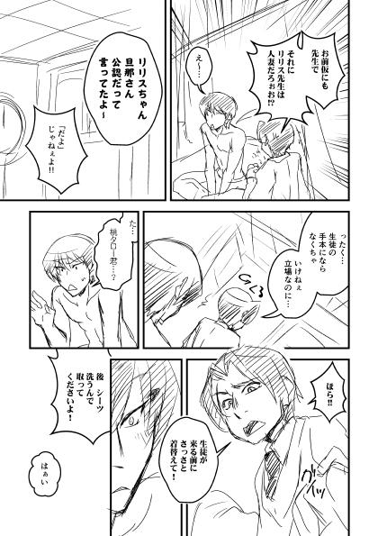 gakuen_017.jpg
