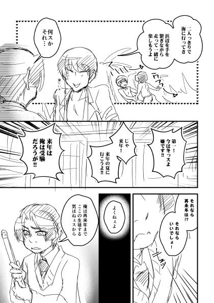 gakuen_019.jpg