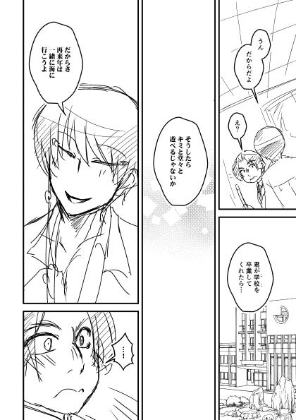 gakuen_020.jpg