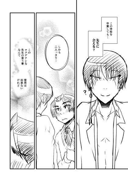 gakuen_021.jpg