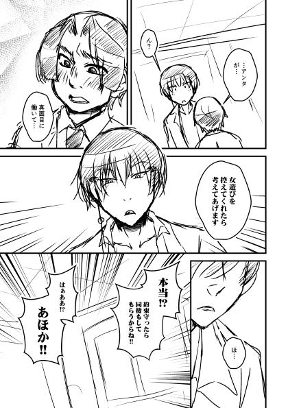 gakuen_022.jpg