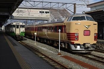 2015485系(4)