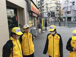 第92回箱根駅伝補助員