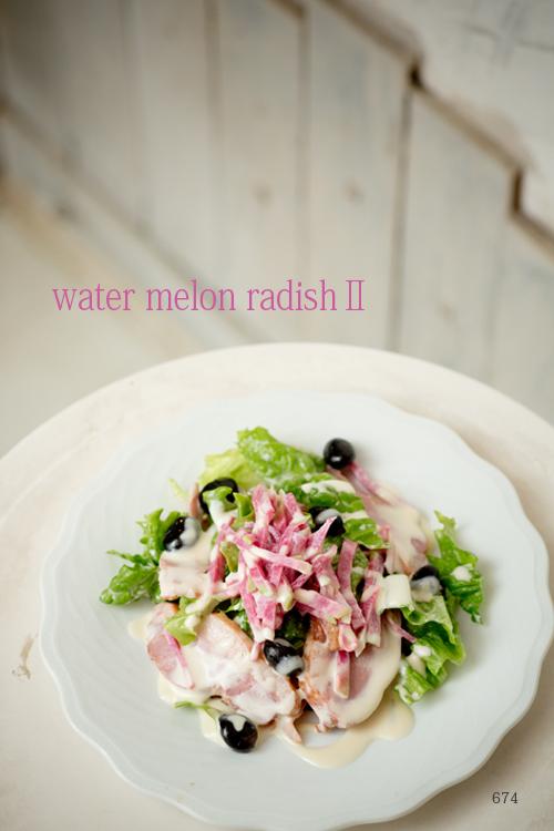 water melon radish2サラダ
