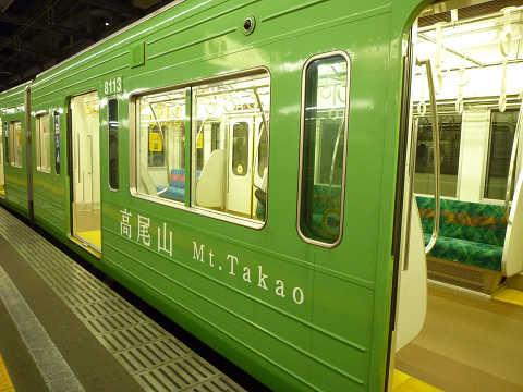 京王線 ラッピング車両 2000系