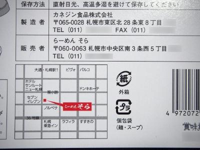 20160117_01b.jpg