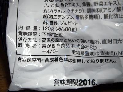 20160214_02.jpg
