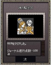 mabi484.jpg
