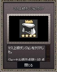 mabi492.jpg