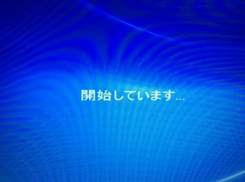 2015120220.jpg