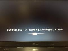 2015120228.jpg