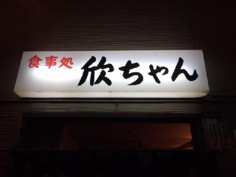 2015121014.jpg