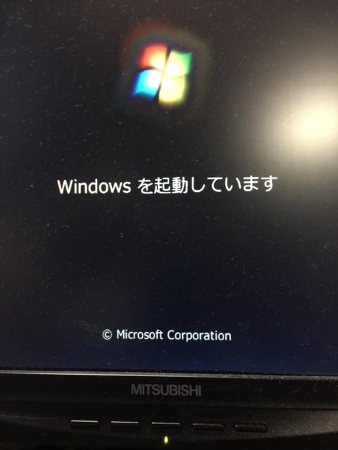 2015121319.jpg