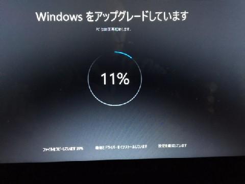 2016011204.jpg