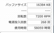 2016021307.jpg