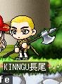 KINNGU長尾1-1