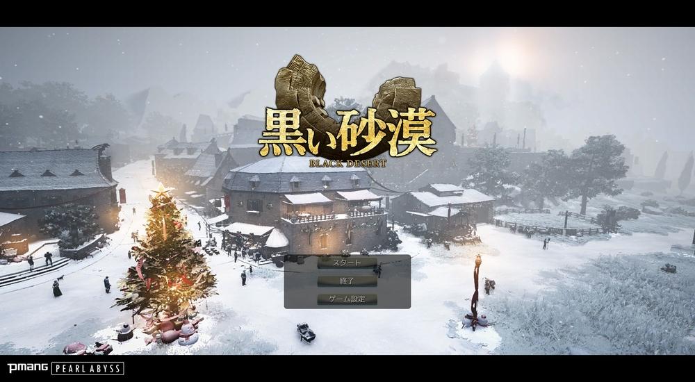 2015-12-22_26966498.jpg