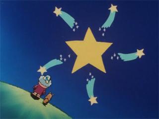 何星でしょう
