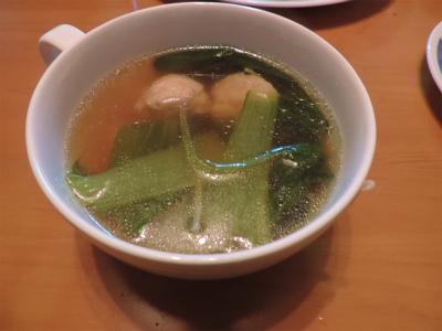 1.2青梗菜の中華スープ