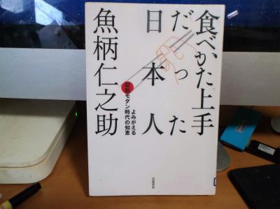 2.13読んだ本