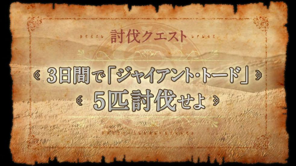 sotohan_konosuba2_img005.jpg