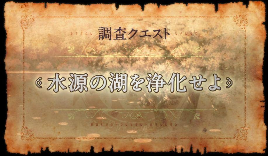 sotohan_konosuba5_img006.jpg