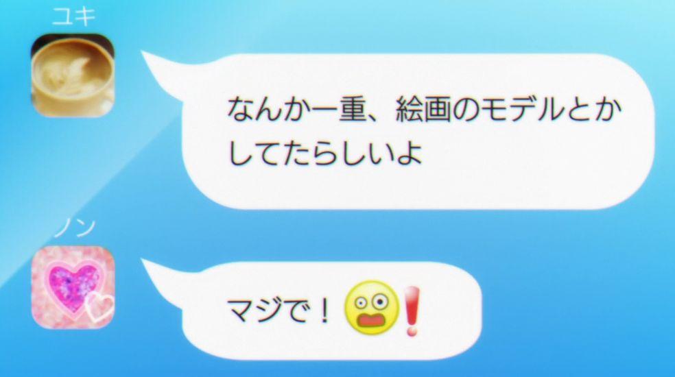 sotohan_sakurako10_img016.jpg