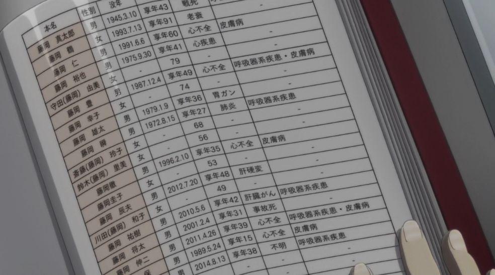 sotohan_sakurako4_img018.jpg