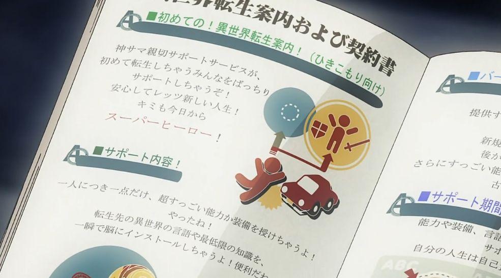 sotohan_syukuhuku1_img016.jpg