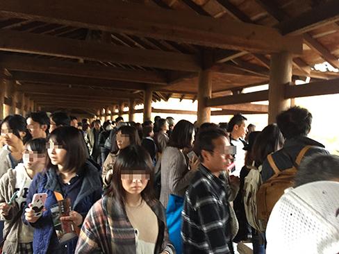 東福寺・通天橋_H27.11.23撮影
