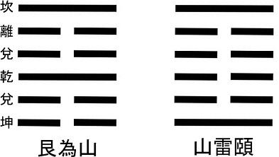 大勢占2016 (11)
