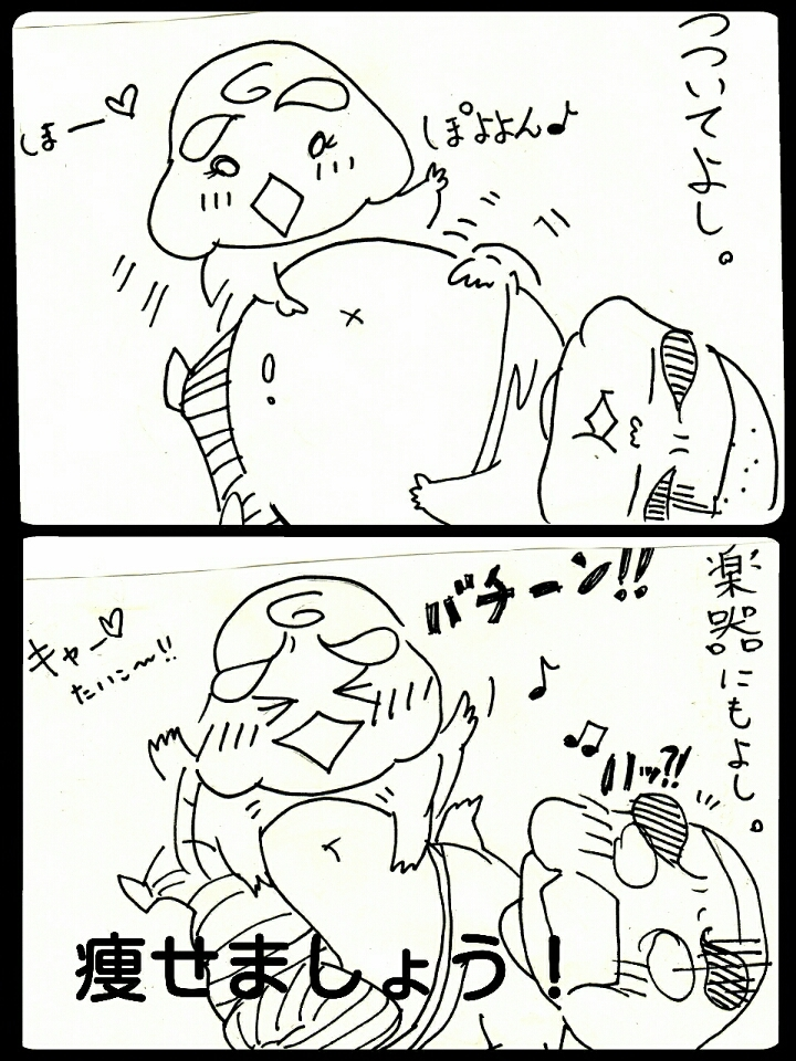 マンガ1-2