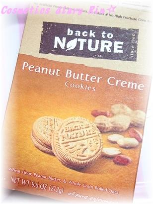 ピーナッツバタークリームクッキー
