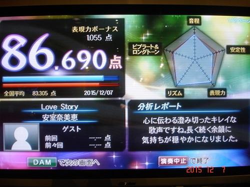 カラオケ226