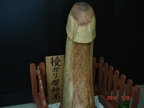 鬼怒川10