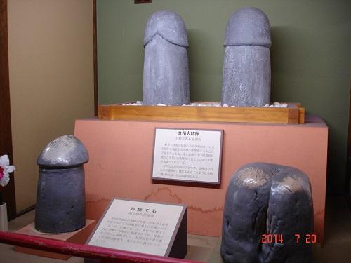 鬼怒川15