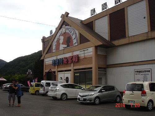 鬼怒川30
