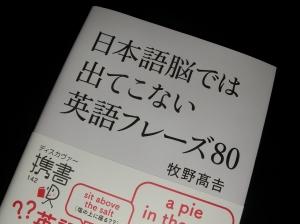 英語 003