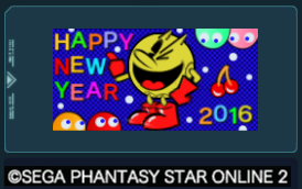 2016PacMan.png