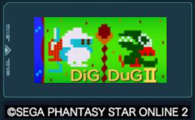 digdug2.png