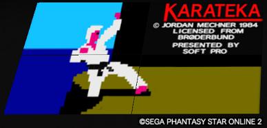 karateka.png
